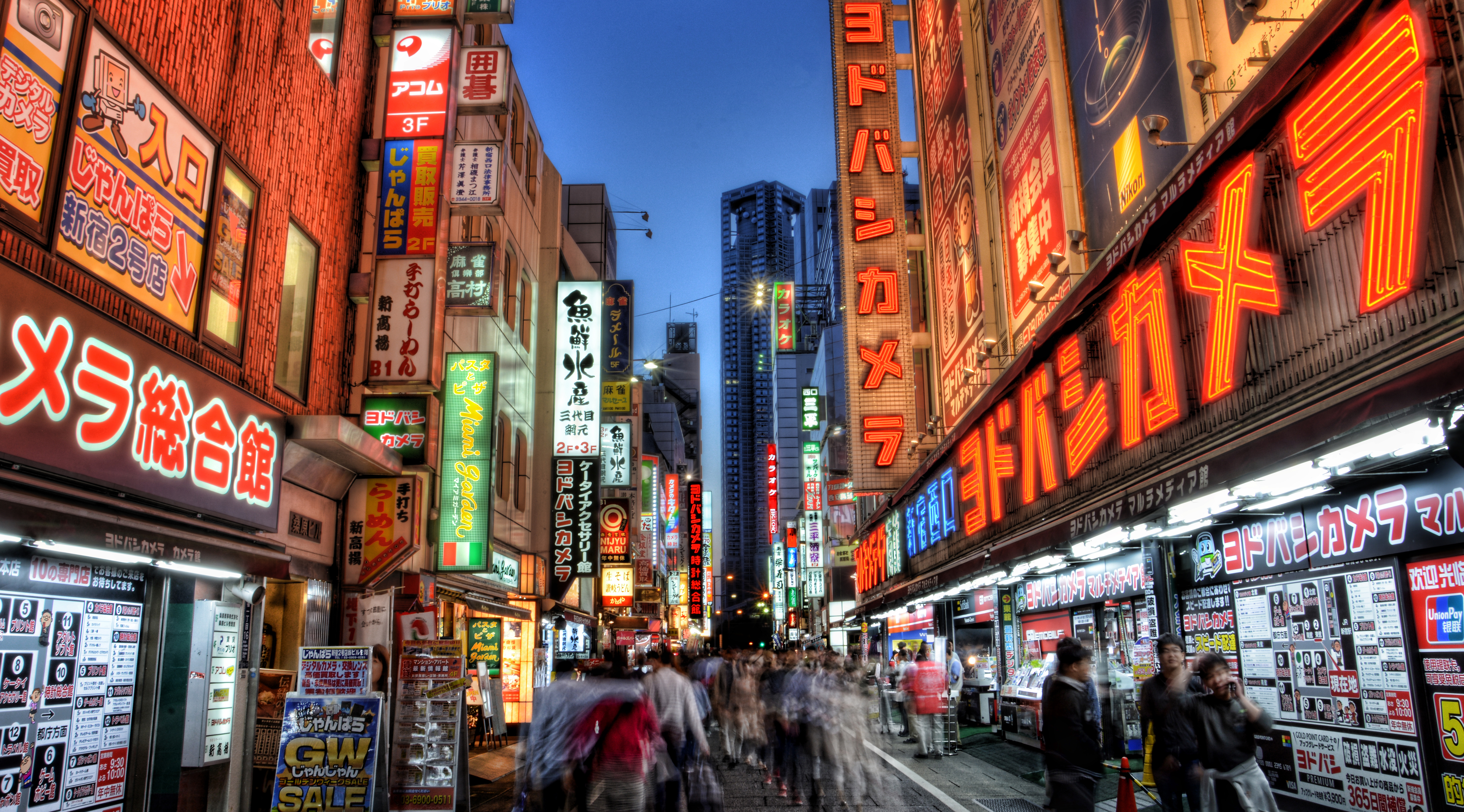 5 Things To Know Before Your Move To Tokyo Language
