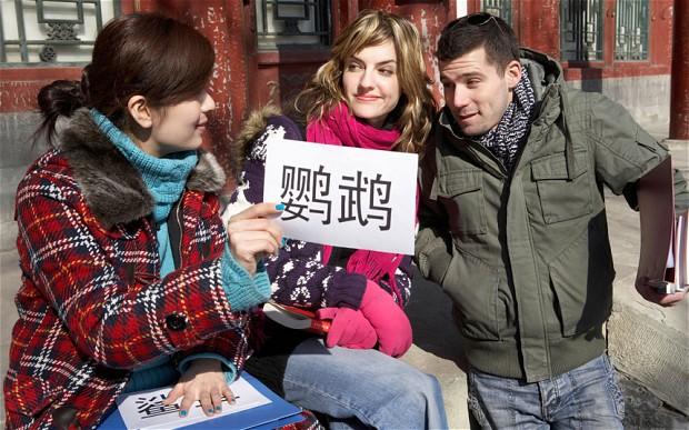 china_BlueJeansIma_2430506b