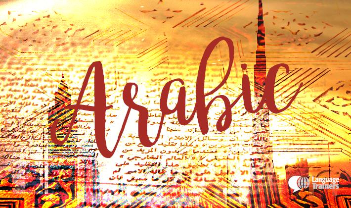 4-Reasons-Why-Arabic