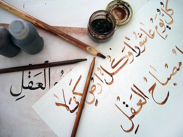 Arabic punctuation